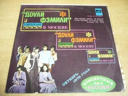 LP The Dooley Family - In Moscow, Live Concert At Rossia Hall, October 29, 1975