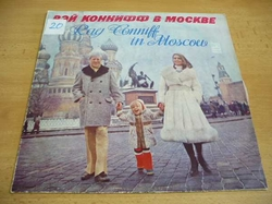 LP RAY CONNIFF in Moscow